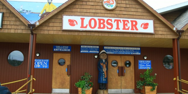 What to do in PEI #7 : Avoid the food at Fisherman's Wharf Lobster Supper